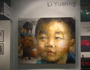 "Li Yueling, ""The Future Ahead of Me,"" Nancy's Gallery"